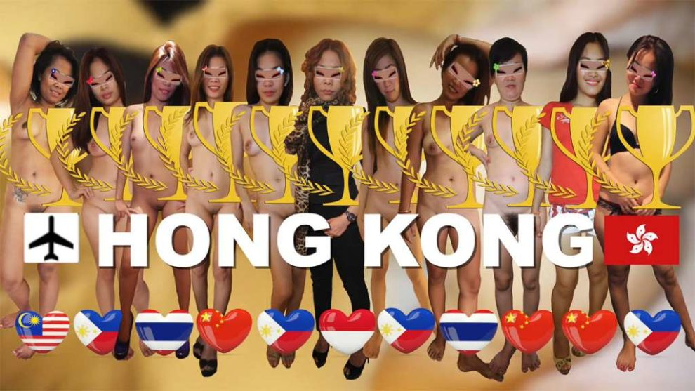 Hong Kong poster image with row of naked Chinese girls