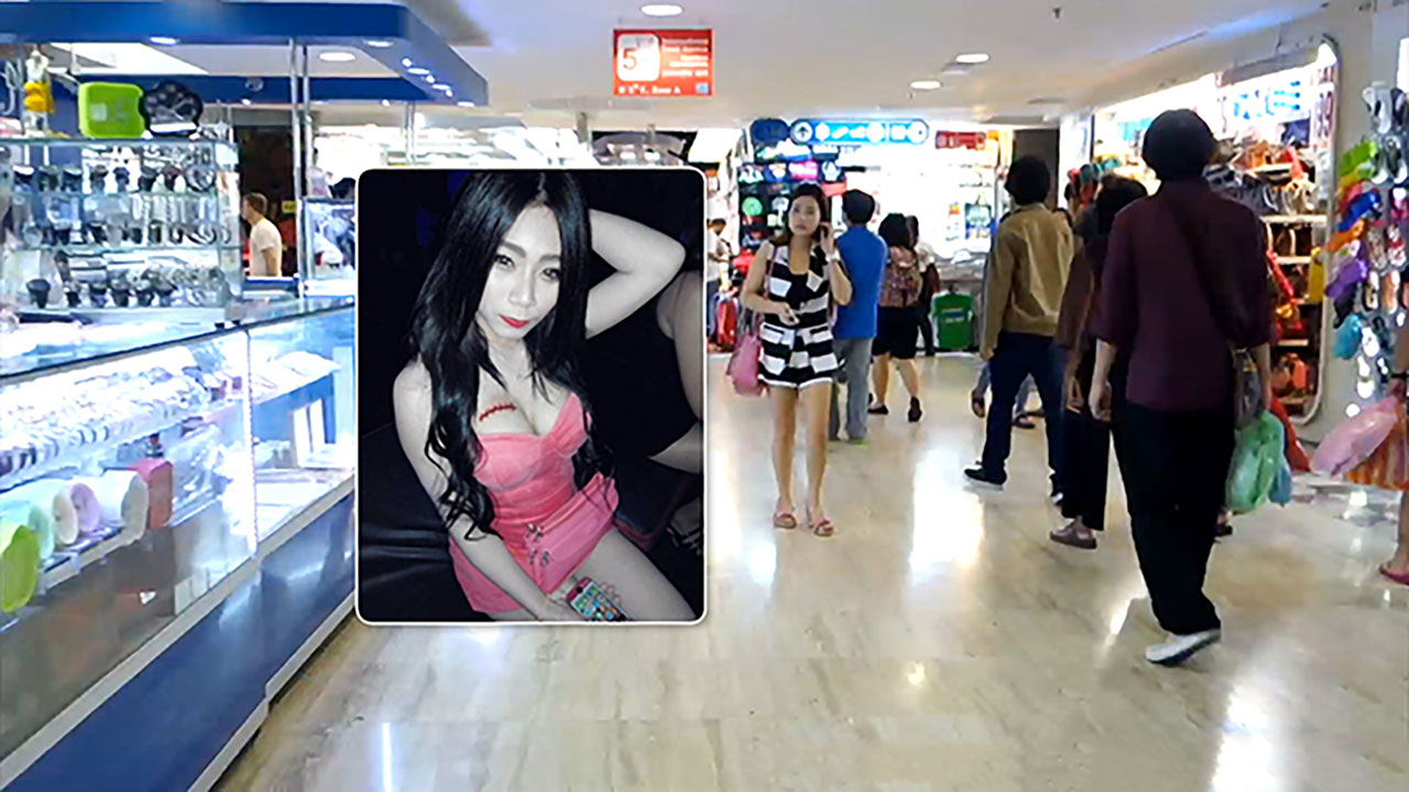 Crowded MBK Mall and pics from sexy Bee